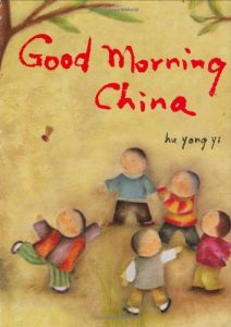 Good-Morning-China